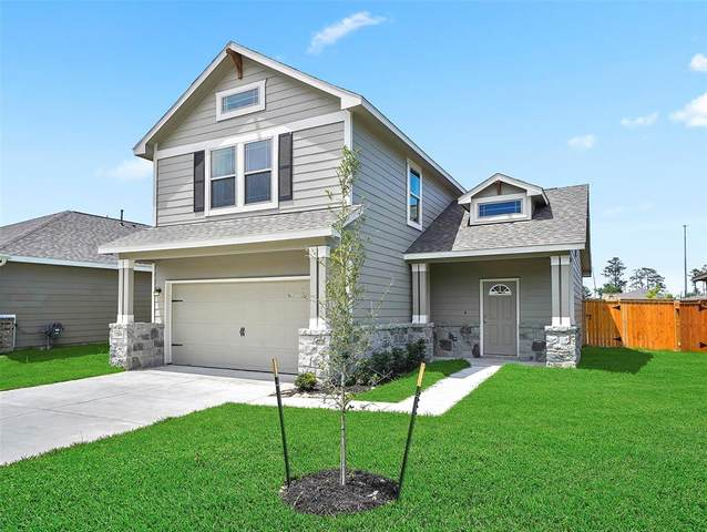 7711 Aiiden Ridge Lane, Houston, TX 77016 (MLS #88780403) :: The SOLD by George Team