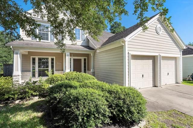 12203 Grand Portage Ln Lane, Humble, TX 77346 (MLS #88884205) :: Texas Home Shop Realty