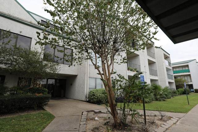 2830 S Bartell Drive #212, Houston, TX 77054 (MLS #89060029) :: Connect Realty