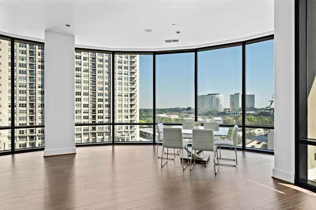 1409 Post Oak Boulevard #802, Houston, TX 77056 (MLS #89076790) :: Connect Realty
