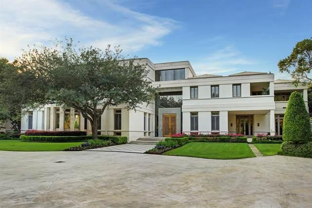 1000 Kirby Drive, Houston, TX 77019 (MLS #89144504) :: Keller Williams Realty