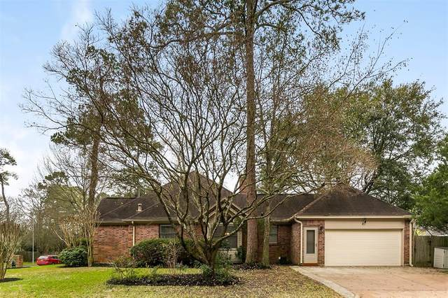 15411 Terrace Oaks Drive, Houston, TX 77068 (MLS #89340682) :: The Jill Smith Team