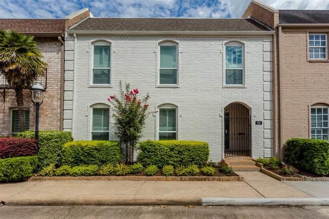 582 Trianon Street, Houston, TX 77024 (MLS #8961046) :: Texas Home Shop Realty