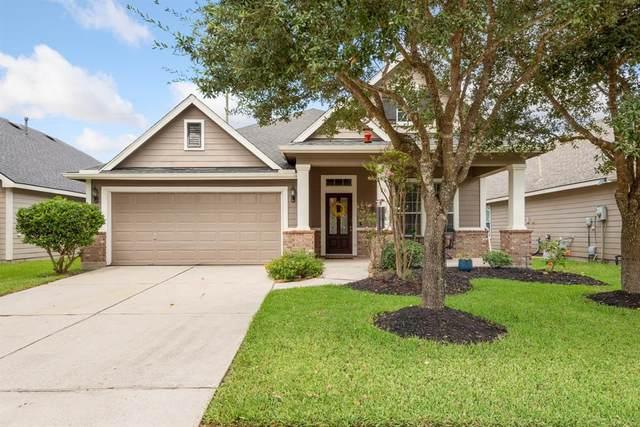 12810 Benton Park Lane, Tomball, TX 77377 (MLS #89722383) :: The Sansone Group