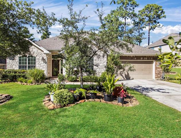 2485 Bramlet Drive S, Conroe, TX 77304 (MLS #89751821) :: The Home Branch