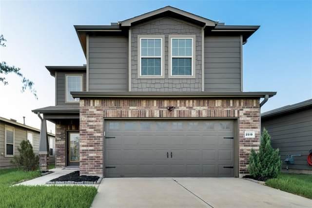 2519 Skyview Silver Drive, Houston, TX 77047 (MLS #89833829) :: Caskey Realty