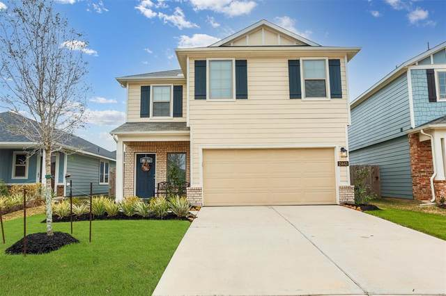21443 Holly Heights Road, Katy, TX 77449 (MLS #90069736) :: Green Residential
