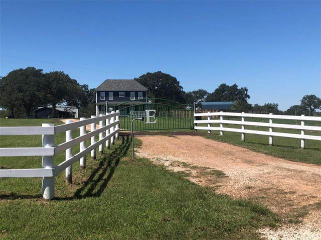 1275 Hickey Road, Yoakum, TX 77995 (MLS #90306812) :: The SOLD by George Team
