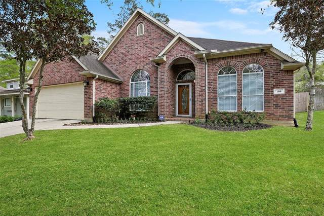 180 Park Way, Conroe, TX 77356 (MLS #90354835) :: The Home Branch