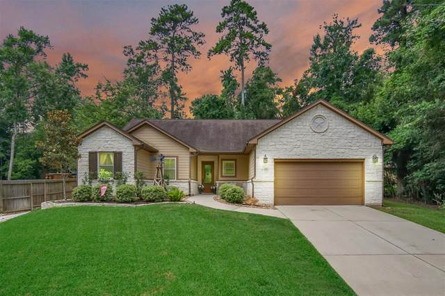 13 Cole Brook Lane, Conroe, TX 77304 (MLS #90478229) :: Connect Realty