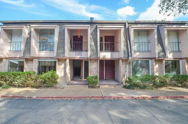 12633 Memorial Drive #206, Houston, TX 77024 (MLS #90504054) :: All Cities USA Realty