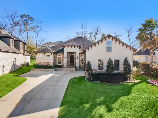 12383 Pebble View Drive, Conroe, TX 77304 (MLS #90613119) :: The Bly Team