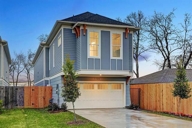 7708 Cedel Drive, Houston, TX 77055 (MLS #90793699) :: The SOLD by George Team