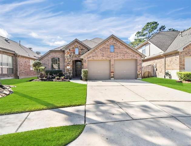 12210 Arkansas Post Lane, Humble, TX 77346 (MLS #90796934) :: The SOLD by George Team