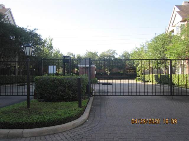 1330 Old Spanish Trail #3301, Houston, TX 77054 (MLS #90995311) :: My BCS Home Real Estate Group