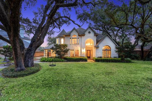 1114 Lone Star Drive, Spring Valley Village, TX 77055 (MLS #91507700) :: Texas Home Shop Realty
