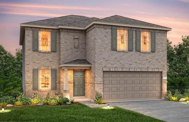 2610 Lapwing Drive, Missouri City, TX 77489 (MLS #91751650) :: Texas Home Shop Realty