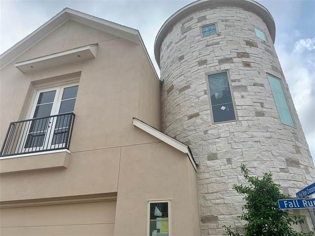 2307 Fall Run Drive, Houston, TX 77055 (MLS #91819682) :: The SOLD by George Team