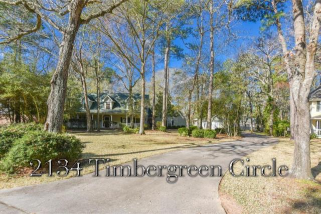 2134 Timbergreen Circle, Magnolia, TX 77355 (MLS #91892538) :: KJ Realty Group