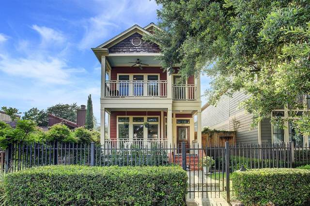 1511 Harvard Street, Houston, TX 77008 (MLS #91973535) :: NewHomePrograms.com LLC