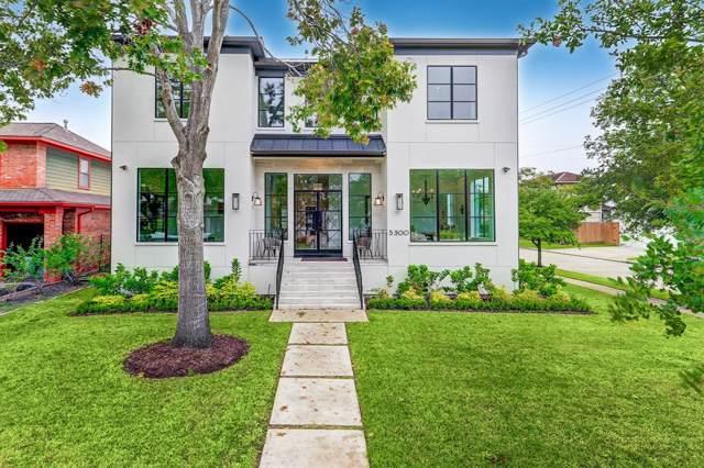 5300 Huisache Street, Houston, TX 77401 (MLS #9221736) :: Texas Home Shop Realty