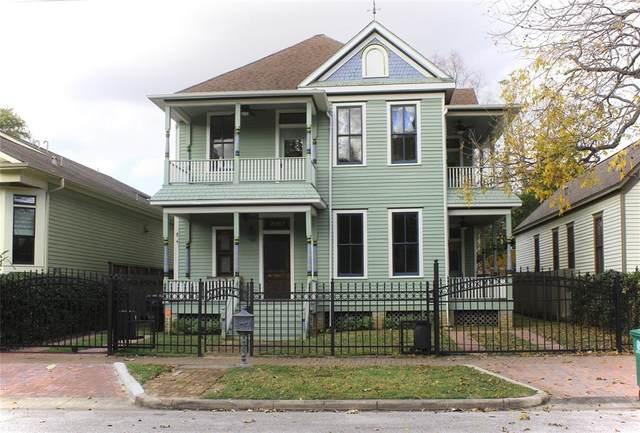 2010 Lubbock Street, Houston, TX 77007 (MLS #92296776) :: The Freund Group