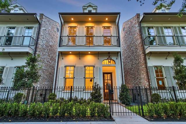 715 E 10TH 1/2 Street, Houston, TX 77008 (MLS #9233437) :: The Jill Smith Team