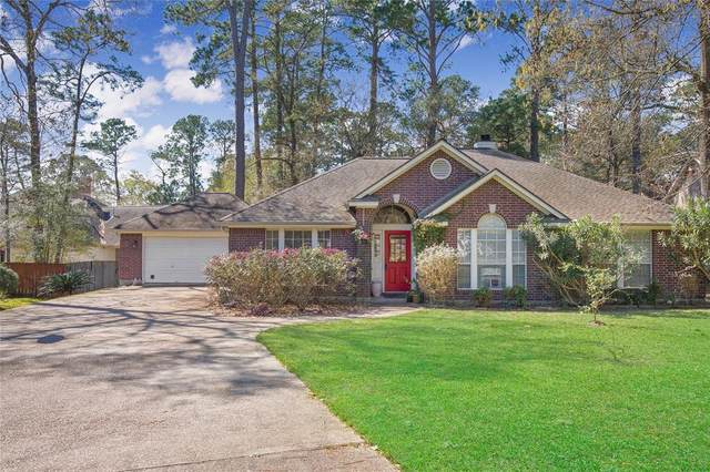 109 Park Way, Conroe, TX 77356 (MLS #92377265) :: The Home Branch