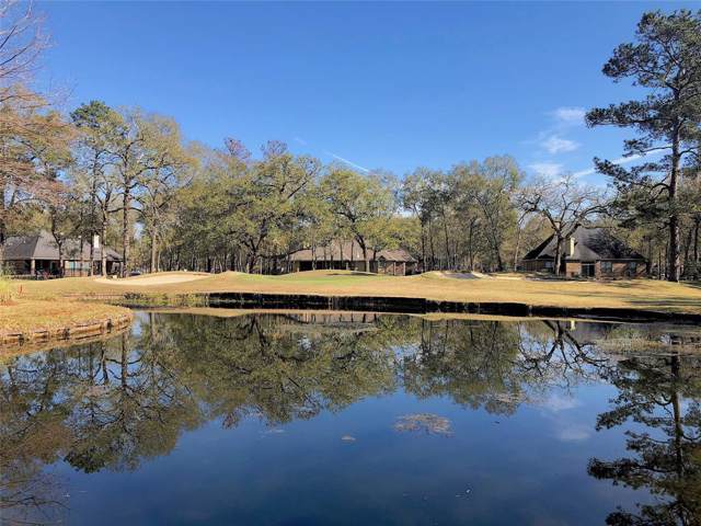 26706 Crossroads Trail, Huffman, TX 77336 (MLS #92540362) :: Texas Home Shop Realty