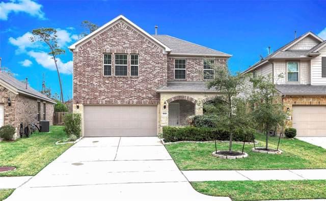 16638 Lake Prince Lane, Houston, TX 77044 (MLS #92846458) :: Green Residential