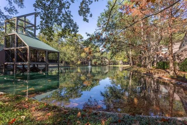 268 Litchfield Lane, Houston, TX 77024 (MLS #92976790) :: Green Residential