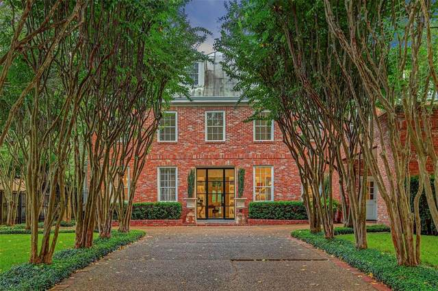 502 Shadywood Road, Houston, TX 77057 (MLS #93085439) :: My BCS Home Real Estate Group