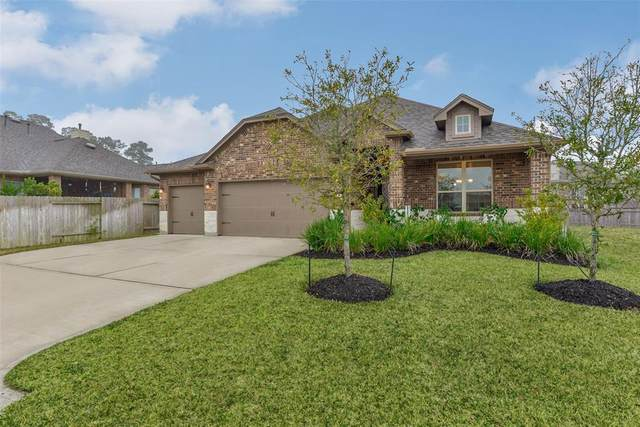 24015 Rosedale Oaks Drive, Spring, TX 77389 (MLS #93221106) :: The Home Branch