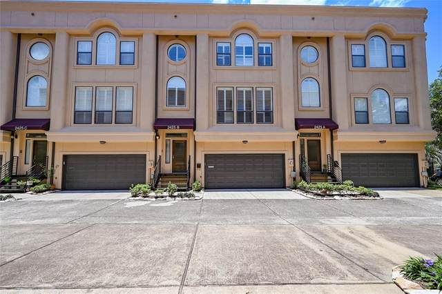 2425 Dorrington Street B, Houston, TX 77030 (MLS #93233803) :: Texas Home Shop Realty