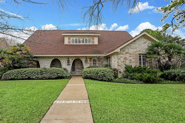 11006 Wickersham Lane, Houston, TX 77042 (MLS #93379568) :: The SOLD by George Team