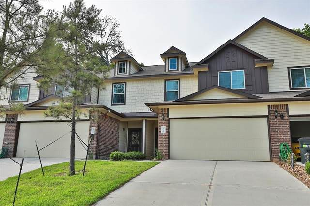 15520 Marina Drive #4, Montgomery, TX 77356 (MLS #93463848) :: Rachel Lee Realtor