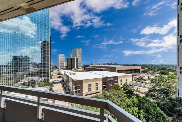 14 Greenway Plaza 11-0, Houston, TX 77046 (MLS #93535353) :: Texas Home Shop Realty