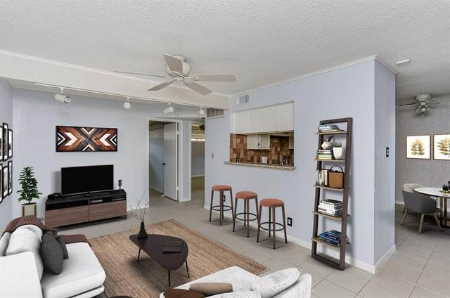 4711 Aftonshire Drive B3, Houston, TX 77027 (MLS #93545329) :: Green Residential