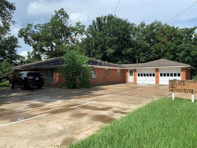 1933 E East Ave, Houston, TX 77493 (MLS #93549746) :: The Heyl Group at Keller Williams