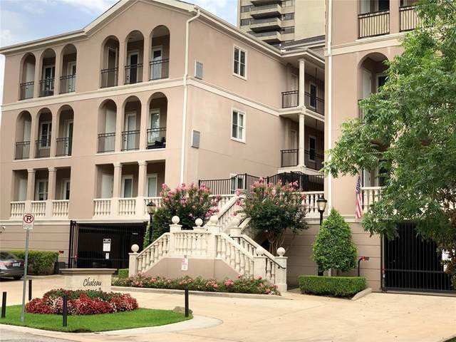 58 Briar Hollow Lane #202, Houston, TX 77027 (MLS #93703110) :: Caskey Realty
