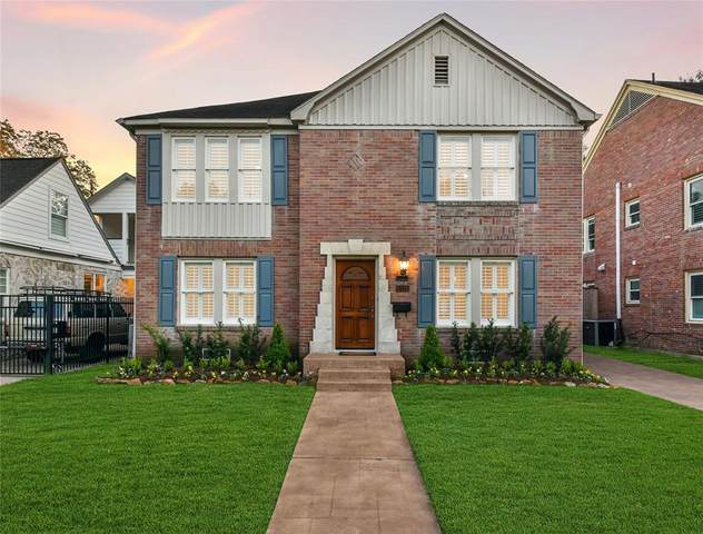 2335 Addison Road, Houston, TX 77030 (MLS #93800656) :: All Cities USA Realty