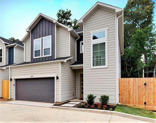 1185 W Tidwell Road, Houston, TX 77091 (MLS #94006516) :: Guevara Backman
