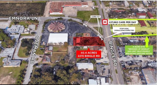 2215 Bingle Road, Houston, TX 77055 (MLS #94064260) :: Ellison Real Estate Team