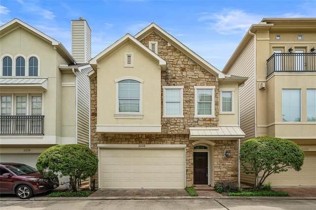2226 Hilshire Trail Drive, Houston, TX 77080 (MLS #94299259) :: The Wendy Sherman Team