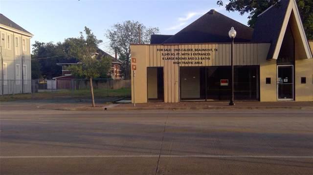 1945 Calder Street, Beaumont, TX 77701 (MLS #94341740) :: Texas Home Shop Realty