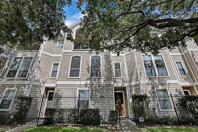 1285 W 17th Street, Houston, TX 77008 (MLS #94482297) :: The Freund Group