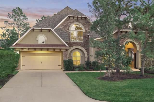 15 Great Owl Court, The Woodlands, TX 77389 (MLS #94492445) :: Ellison Real Estate Team