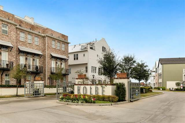 8648 Emnora Lane, Houston, TX 77080 (MLS #94507039) :: The Home Branch