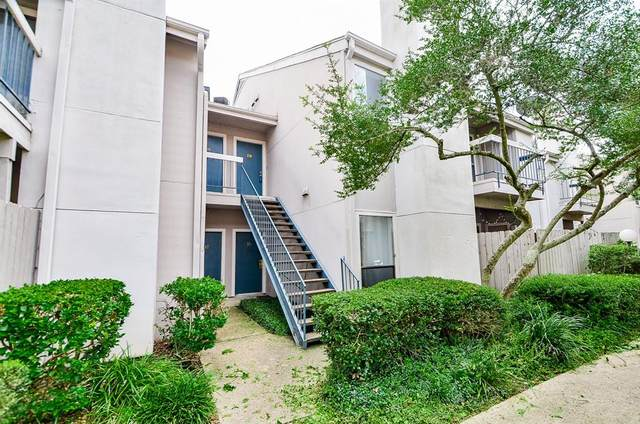 7950 N Stadium Drive #220, Houston, TX 77030 (MLS #94543072) :: Texas Home Shop Realty