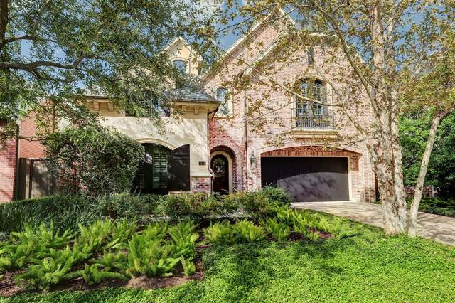 2510 Mcclendon Street, Houston, TX 77030 (MLS #94581192) :: The Sansone Group